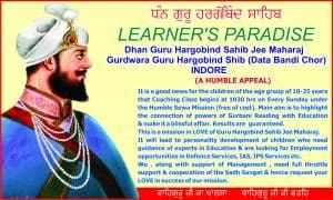 Learner's Paradise