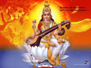 GODDESS OF LEARNING ( VIDHYA)