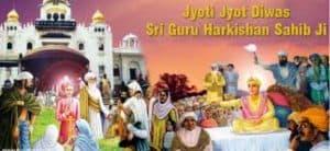 Sri Guru Harkrishan