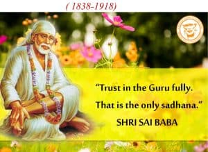 Lord Sai Baba