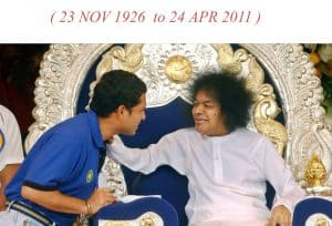 Lord Sathya Sai Baba